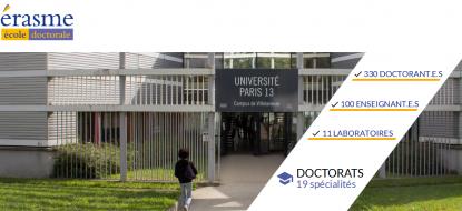 Appel à communications – Colloque des doctorants de l'École doctorale ERASME